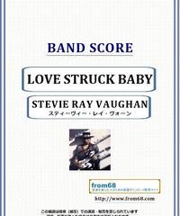 スティーヴィー・レイ・ヴォーン(STEVIE RAY VAUGHAN) / LOVE STRUCK BABY バンド・スコア(TAB譜) 楽譜