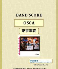 東京事変   /  OSCA  バンド・スコア(TAB譜)  楽譜