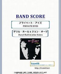 ダリル・ホール & ジョン・オーツ (Daryl Hall & John Oates) / プライベート・アイズ(PRIVATE EYES)  バンド・スコア (TAB譜)