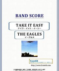 イーグルス(THE EAGLES) / TAKE IT EASY (テイク・イット・イージー) バンド・スコア(TAB譜) 楽譜