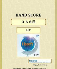 HY /「366日」  バンド・スコア (TAB譜)  楽譜