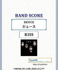 キッス (KISS)  / DEUCE (ジュース)  バンド・スコア(TAB譜) 楽譜