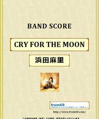 浜田麻里 / CRY FOR THE MOON バンド・スコア (TAB譜) 楽譜 from68