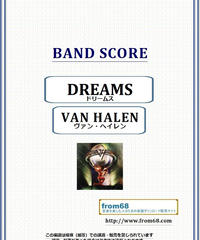 ヴァン・ヘイレン(VAN HALEN) / DREAMS (ドリームス) バンド・スコア(TAB譜) 楽譜 from68
