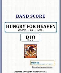ディオ(DIO) / ハングリー・フォー・ヘヴン(HUNGRY FOR HEAVEN) バンド・スコア (TAB譜) 楽譜