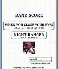 ナイト・レンジャー(NIGHT RANGER) / WHEN YOU CLOSE YOUR EYES (ホウェン・ユー・クローズ・ユア・アイズ) バンド・スコア(TAB譜) 楽譜