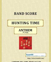 アンセム(ANTHEM) / HUNTING TIME バンド・スコア(TAB譜)  楽譜