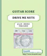 ピンク・クラウド (PINK CLOUD) DRIVE ME NUTS ギター&ベース・スコア(TAB譜)
