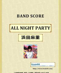 浜田麻里 / ALL NIGHT PARTY バンド・スコア (TAB譜) 楽譜 from68