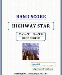 ディープ・パープル(DEEP PURPLE) / ハイウェイ・スター(HIGHWAY STAR) バンド・スコア(TAB譜) 楽譜