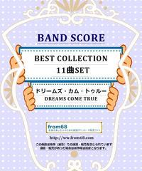 【11曲SET】ドリームズ・カム・トゥルー(DREAMS COME TRUE) BEST COLLECTION バンド・スコア 楽譜