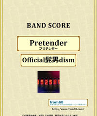 Official髭男dism / Pretender (プリテンダー) バンド・スコア(TAB譜) 楽譜 from68