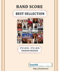 【5曲SET】プリンセス・プリンセス(PRINCESS PRINCESS) BEST バンド・スコア(TAB譜) 楽譜