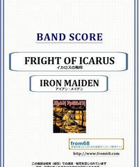 アイアン・メイデン (IRON MAIDEN)  / イカロスの飛翔 (FRIGHT OF ICARUS)  バンド・スコア(TAB譜)  楽譜
