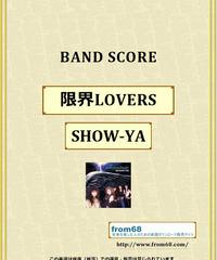 SHOW-YA(ショーヤ)  /  限界LOVERS バンド・スコア (TAB譜) 楽譜 from68