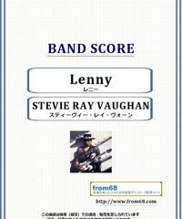 スティーヴィー・レイ・ヴォーン(STEVIE RAY VAUGHAN) / レニー(Lenny)バンド・スコア(TAB譜) 楽譜