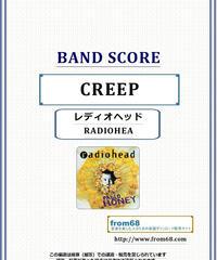 レディオヘッド(RADIOHEAD)  / CREEP (クリープ)  バンド・スコア(TAB譜) 楽譜