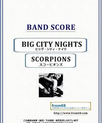 スコーピオンズ(SCORPIONS)  / ビッグ・シティ・ナイツ( BIG CITY NIGHTS) バンド・スコア(TAB譜) 楽譜