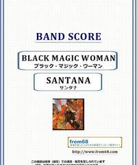 サンタナ(SANTANA) / ブラック・マジック・ウーマン(BLACK MAGIC WOMAN) バンド・スコア (TAB譜) 楽譜