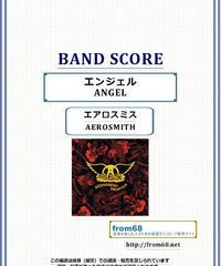 エアロスミス(AEROSMITH)  / エンジェル (ANGEL)  バンド・スコア(TAB譜)   楽譜