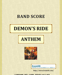ANTHEM (アンセム) / DEMON'S RIDE - LIVE - バンド・スコア(TAB譜)  楽譜 from68