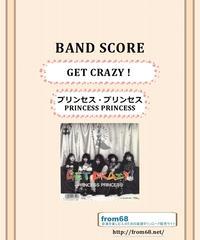 プリンセス・プリンセス(PRINCESS PRINCESS) / GET CRAZY ! バンド・スコア(TAB譜)  楽譜