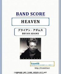ブライアン・アダムス(BRYAN ADAMS) / HEAVEN(ヘヴン) バンド・スコア(TAB譜)