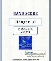 メガデス(MEGADETH) / Hangar 18 バンド・スコア(TAB譜) 楽譜