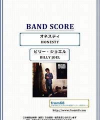 ビリー・ジョエル (BILLY JOEL)   /  オネスティ(HONESTY) バンド・スコア(TAB譜)  楽譜