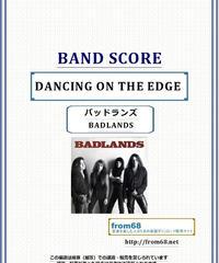 バッドランズ (BADLANDS) / DANCING ON THE EDGE バンド・スコア(TAB譜) 楽譜