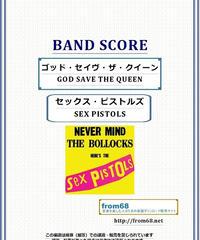 セックス・ピストルズ (SEX PISTOLS)  / ゴッド・セイヴ・ザ・クイーン(GOD SAVE THE QUEEN)  バンド・スコア(TAB譜) 楽譜