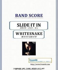 ホワイトスネイク(WHITESNAKE) / SLIDE IT IN (スライド・イット・イン) バンド・スコア(TAB譜) 楽譜 from68
