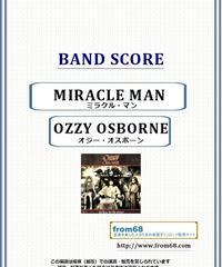 オジー・オスボーン( OZZY OSBOURNE) / MIRACLE MAN (ミラクル・マン) バンド・スコア(TAB譜) 楽譜