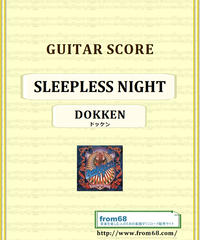 ドッケン(DOKKEN) / SLEEPLESS NIGHT ギター・スコア(TAB譜) 楽譜 from68
