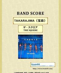 ザ・スクエア(THE SQUERE)  「TAKARAJIMA (宝島)」 バンド・スコア(TAB譜)  楽譜