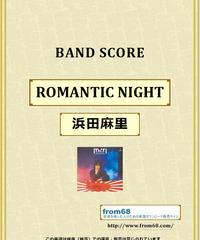浜田麻里 / ROMANTIC NIGHT(ロマンティックナイト) バンド・スコア (TAB譜) 楽譜 from68