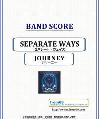 ジャーニー(JOURNEY) / セパレート・ウェイズ(SEPARATE WAYS) バンド・スコア(TAB譜) 楽譜