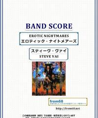 スティーヴ・ヴァイ(STEVE VAI)  / EROTIC NIGHTMARES(エロティック・ナイトメアーズ)バンド・スコア(TAB譜) 楽譜