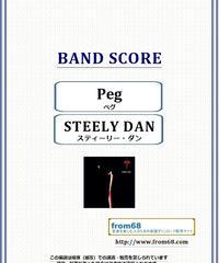 スティーリー・ダン(STEELY DAN)  /  Peg(ペグ)バンド・スコア(TAB譜) 楽譜