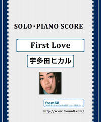 First Love / 宇多田ヒカル ピアノ・ソロ スコア(Piano Solo) 楽譜 from68