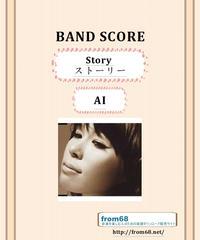AI  / Story(ストーリー) バンド・スコア(TAB譜)  楽譜 from68