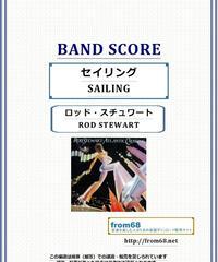 ロッド・スチュワート (ROD STEWART)  / セイリング (SAILING)   バンド・スコア(TAB譜) 楽譜