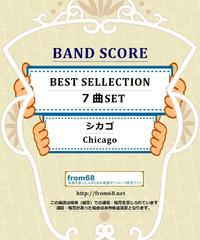 【7曲SET】シカゴ (Chicago)  BEST SELLECTION バンド・スコア(TAB譜) 楽譜