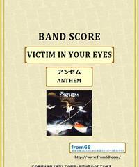 アンセム ( ANTHEM ) /  VICTIM IN YOUR EYES  バンド・スコア(TAB譜)  楽譜
