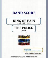 ポリス(THE POLICE) / KING OF PAIN  バンド・スコア(TAB譜) 楽譜 from68