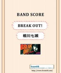 相川七瀬 / BREAK OUT! バンド・スコア (TAB譜)  楽譜