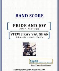 スティーヴィー・レイ・ヴォーン(STEVIE RAY VAUGHAN) / PRIDE AND JOY (プライド・アンド・ジョイ) バンド・スコア(TAB譜) 楽譜