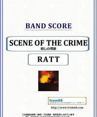 ラット(RATT) / 殺しの情景 (SCENE OF THE CRIME) バンド・スコア(TAB譜) 楽譜 from68