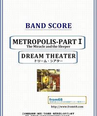 ドリーム・シアター (DREAM THEATER) / メトロポリスMETROPOLIS-PARTⅠ:The Miracle and the Sleeper バンド・スコア 楽譜 from68
