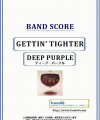 ディープ・パープル(DEEP PURPLE)  / GETTIN' TIGHTER   バンド・スコア(TAB譜) 楽譜